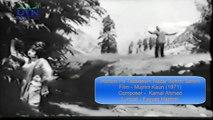 Ahmed Rushdi n Mala Begum - Honton Pe  Tabassum Nazar Sehmi Sehmi | Film - Mujrim Kaun (1971)  | Zia Mohyuddin  | Zia Mohiuddin & Rozina | Composer - Kamal Ahmed | Lyricist -  Fayyaz Hashmi