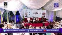 Naseema Janib e Batha Nazar Kun - Shabe Midhat 2017 - Syed Zabeeb Masood