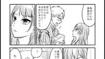 【Twitter漫画】マジメな優等生が、いけないことを・・・先生に片想いするJKがかわいすぎる!!・・・ツイッターで話題騒然のマンガ!!