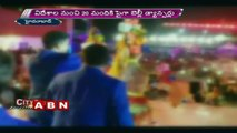 Belly Dance at Hyderabad Wedding Event ; Police Serious on Belly Dance