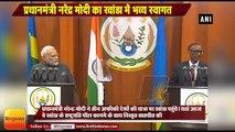PM Modi inRwanda II Prime Minister Narendra Modi Rwanda visit on african tour