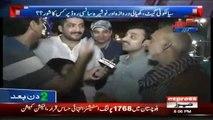 Gujrawala City Bhi PTI Kay Haq Me Bol Para .. PMl(N) Kay Voters Ab PTI Ko Vote Dalenge