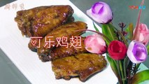 [Chinese dishes] Chicken wings are better than fried chicken. It's easy to practice.