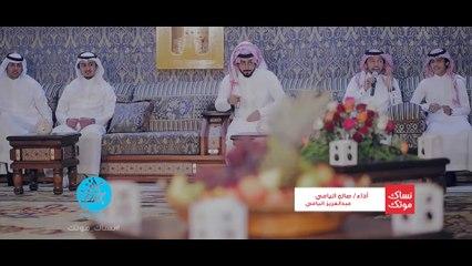 صالح اليامي و عبدالعزيز اليامي - جلسة نساك موتك (جلسات نغم)   2014