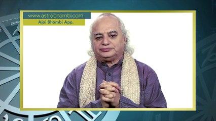 माणिक रत्न की पहचान और पहनने के लाभ | Ruby gemstone ki pahchan or dharan karne ke laabh