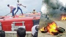 Mumbai Bandh को Maratha Kranti Morcha ने लिया वापस, खत्म हुआ आंदोलन | वनइंडिया हिंदी