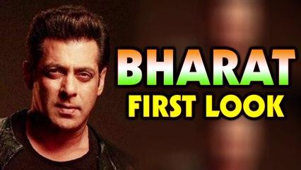 Bharat First Look | Salman Khan | Priyanka Chopra | Disha Patani