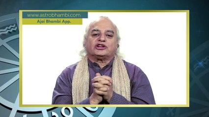 पुखराज रत्न के फायदे और उसे धारण करने के नियम |  Yellow sapphire gemstone (pukhraj) pahanane ke fayade