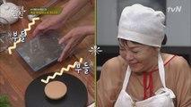 김수미 덜덜덜...최초의 계량질! 최현석, 김수미 기선 제압?