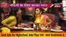 Silsila Badalte Rishto Ka - 26 July 2018 - Colors TV Serial Update News
