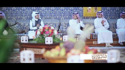 صالح اليامي - جلسة ماجورين (جلسات نغم)   2015
