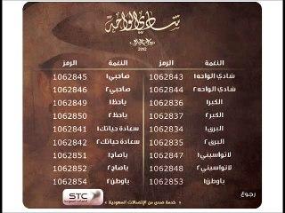 صالح اليامي - نغمات صدى لالبوم شادي الواحه   2012