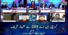Karachi NA 249 Say Shehbaz Sharif Saab Say Agay