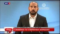 Σειρά μέτρων από την κυβέρνηση για τους πυρόπληκτους σε Αττική και Κορινθία