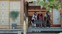 古剑奇谭2季 23 高清-古使奇譚第2季第23集 高清