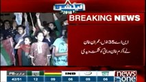 Breaking news .. Imran Khan defeated Akram Durrani from NA-35, Shahbaz Sharif faces defeat by Imran Khan from Swat