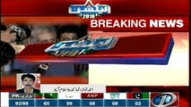 Big news .. Siraj ul Haq faces defeat in NA-7  by PTI
