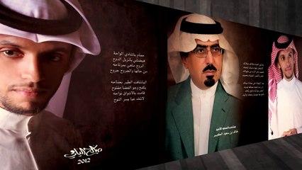 صالح اليامي - مقاطع البوم شادي الواحه   ايقاع 2012