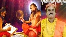 Guru Purnima: गुरु पूर्णिमा की पूजा करने का ये शुभ मुहूर्त, जानें ज्योतिषाचार्य जी से   Boldsky