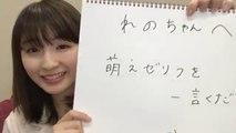 乃木坂46-井上小百合