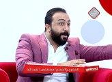 لقاء المخرج والمنتج العراقي مصطفى العبدالله على قناة الرشيد في برنامج ( اخطائي ) | 2018 |