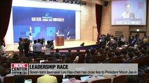 Ruling party shortlists three candidates for leadership race