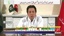 I vow that my government will be the first that does not engage in political victimisation - Imran Khan