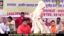 best haryanvi wedding dance video 2018 ¦¦ Haryana song2018