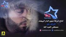 سيف عامر - المشتكى لله (حصرياً) | 2017 | Saif Amer - Al Mushtaki Lellah (Exclusive)