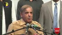 Shahbaz Sharif Speech - Shahbaz Sharif Got Panic During Speech |Shahbaz Sharif Funny Speech | Latest Funny Speech Video 2018