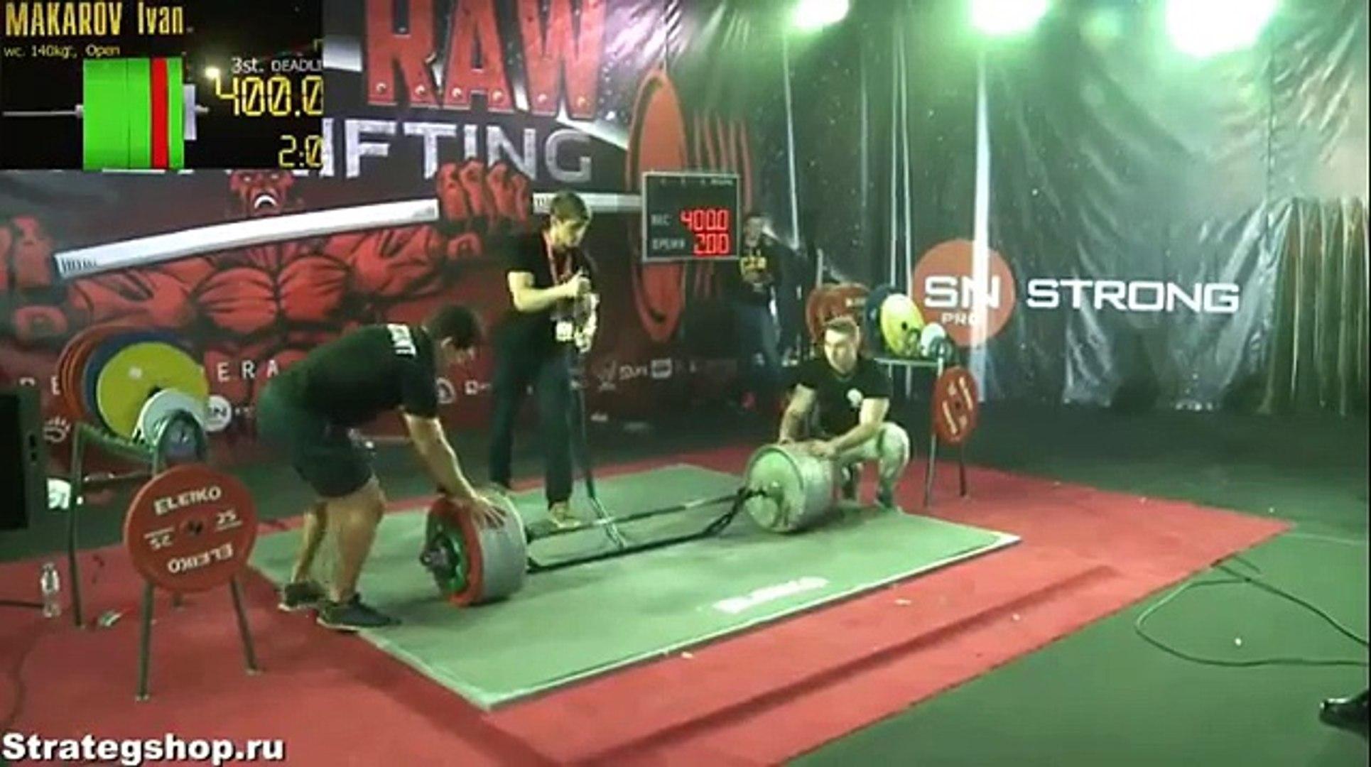Иван Макаров (Грузия) Тяга 400 kg WRPF Чемпионат Мира 2016 Москва
