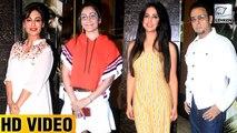 Special Screening Of Saheb Biwi Aur Gangster 3 | Sanjay Dutt, Maanayata Dutt