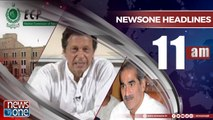 Newsone Headlines 11AM | 27-July-2018 |