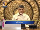 Andhra Pradesh | 25th June 2018 | Ghantaravam 10 AM News Headlines