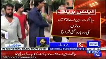 Sialkot - Re-counting in NA-13 begins upon request of PTI's Usman Dar
