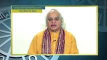 विवाह में बाधा उत्पन्न करने वाला ग्रह और उसका उपाय  | Vivah me aane wali badha aur door karne ke upay