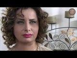 مسلسل دامسكو ـ الحلقة 23 الثالثة والعشرون كاملة HD | Damasco