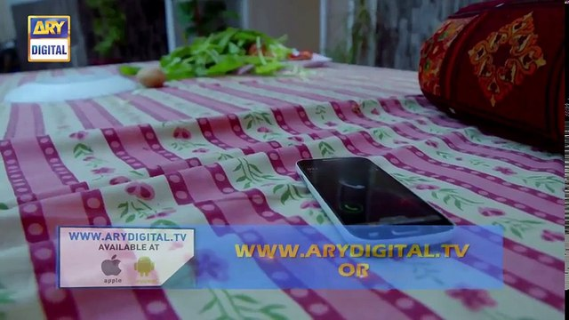 Mere Khudaya Epi 6 - 28th July 2018 - ARY Digital Drama