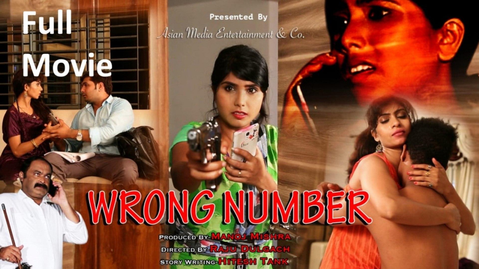 वरोंग नंबर - Wrong Number | हिंदी फिल्म | Short Film | Full Movie