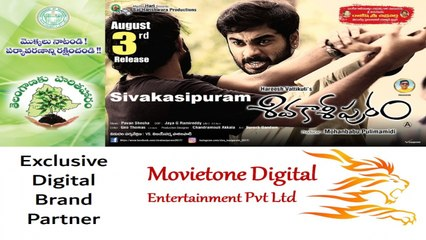 Official Trailer | Sivakasipuram | శివకాశీపురం | Telugu Movie | 3rd August 2018