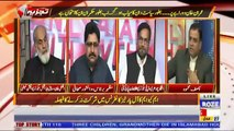 Analysis With Asif – 27th July 2018