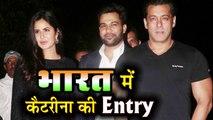 Bharat Katrina Kaif FINALE in Salman khan film, Katrina kaif replace Priyanka Chopra in bharat