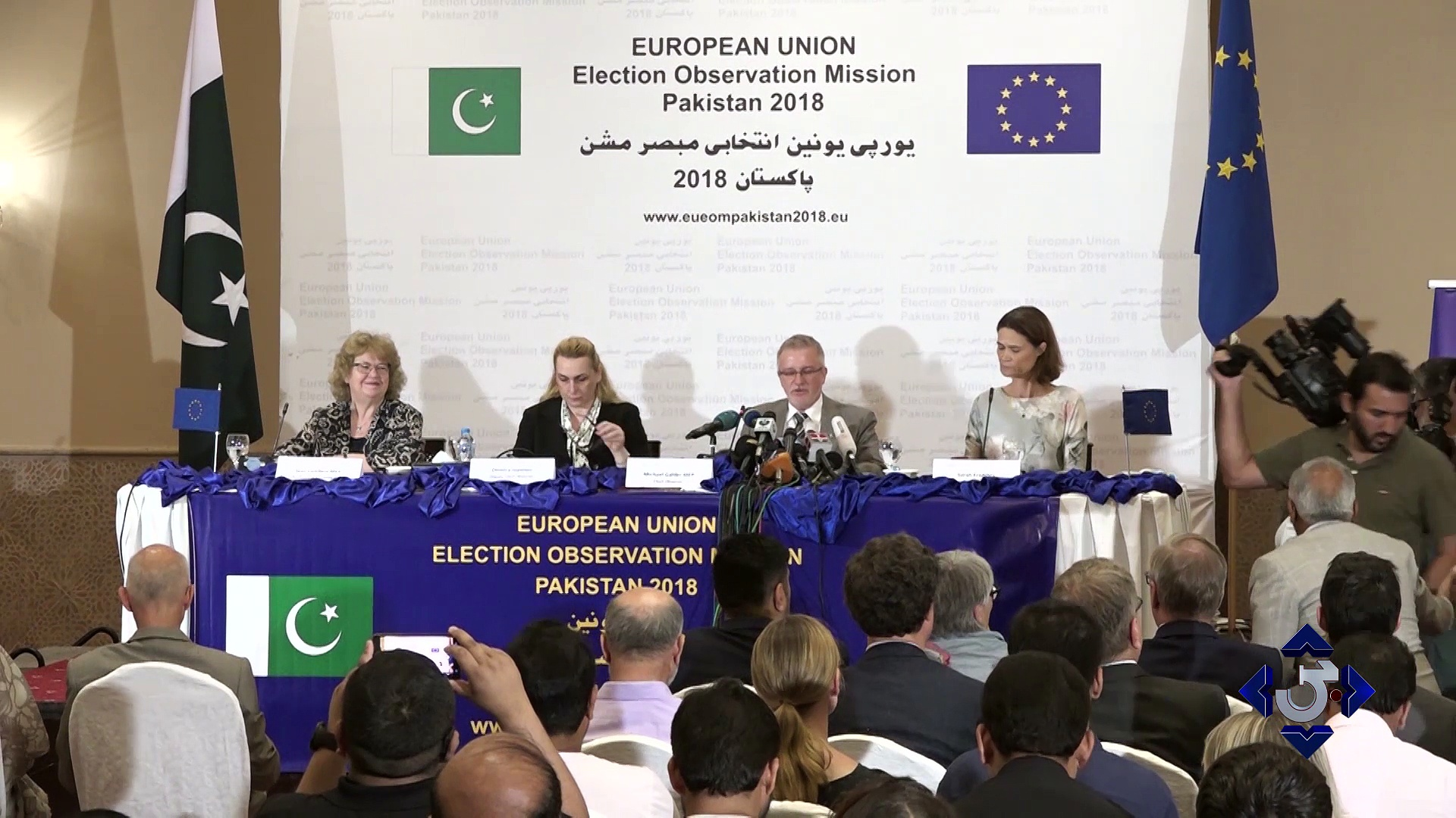 European Union Presser – Islamabad | GTV News