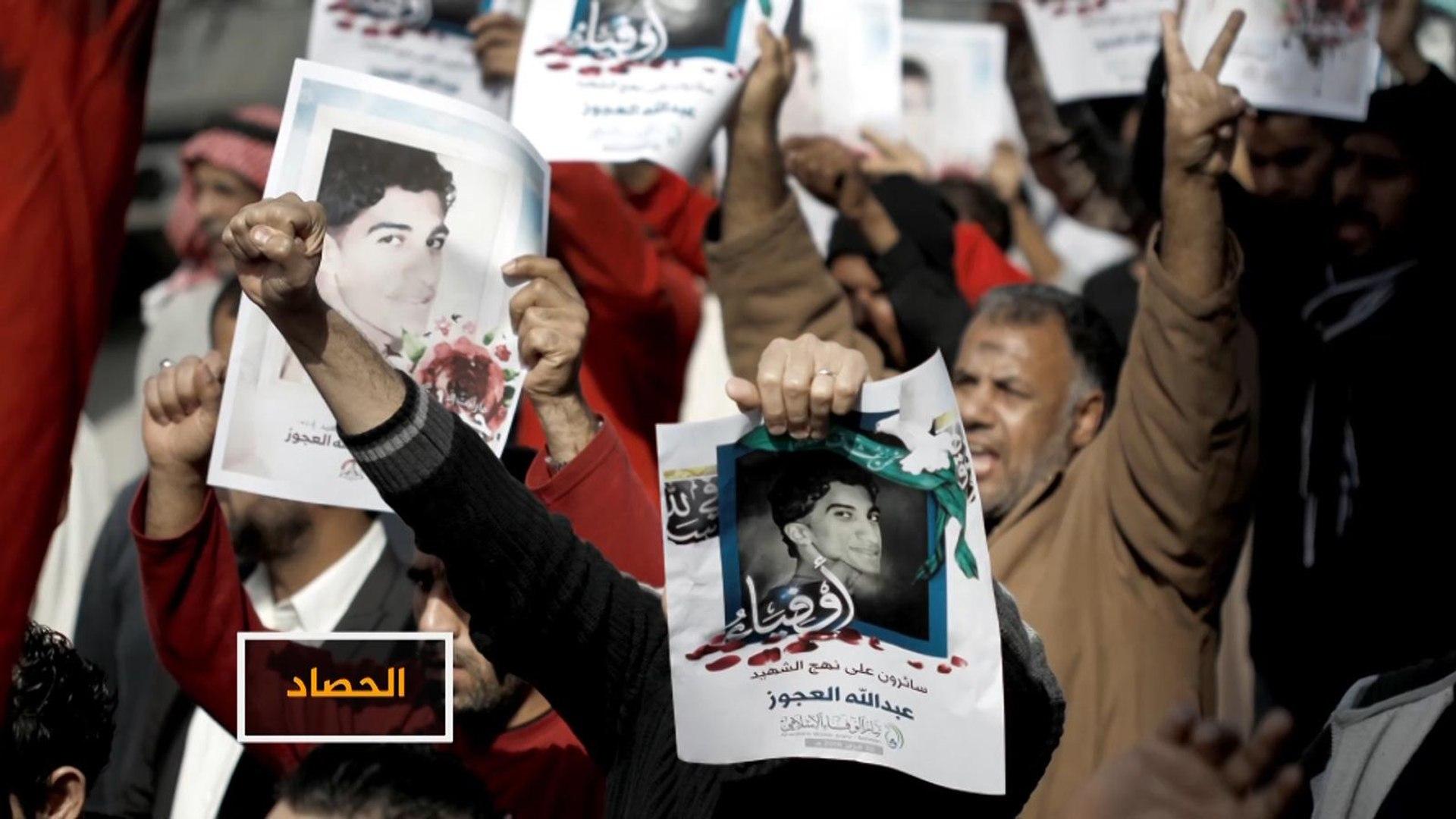 هيومن رايتس: البحرين تتجه للمرتبة الأولى في نزع الجنسية