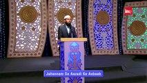 Betio Ki Ahmiyat Aur Unki Acchi Tarbiyat Karne Ki Fazilat By Adv. Faiz Syed