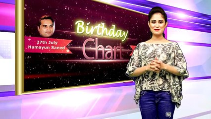 "Happy Birthday ""Humayun Saeed""   27th July    Celebrity Birthday   HD Video"