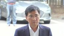 안희정 징역 4년 구형...계속된 진실 공방 / YTN