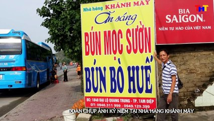 Chiêm Bái Hàn Sơn Ba Bông Thanh Hóa 2018 - Đoàn Du Lịch Tân Hồng Thái