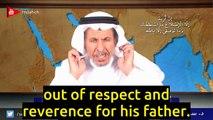 What's Holding Mohammed Bin Salman Back From Becoming King? - Sa'ad Al-Faqih
