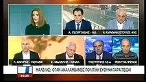 ΣΚΑΪ #FAKEnews Ο Αδωνις Γεωργιαδης λεει ψέμματα οτι η Κυβερνηση Κώστα Καραμανλη παραιτήθηκε  | Fake News